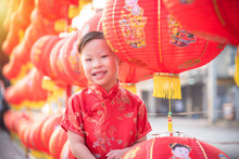 Little Asian Girl Wearing Chin...
