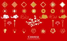 Set Of Decorative Chinese Elem...