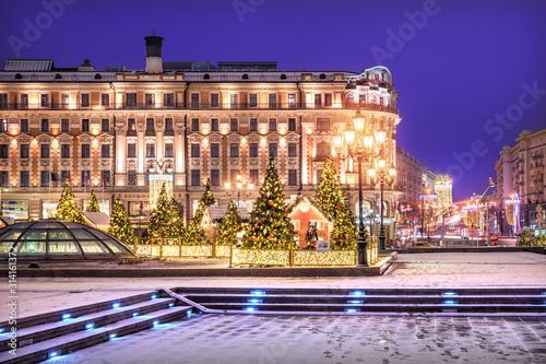 Vászonkép Гостиница Националь National Hotel in Moscow