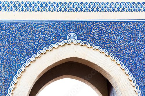Bab Bou Jeloud gate (The Blue Gate), Fez, Maroko. Zbliżenie.
