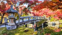Eikando Zerin-ji Temple, Bridge With Fall Foliage - Kyoto, Japan