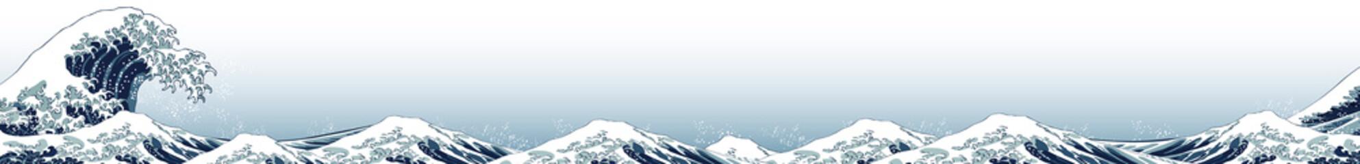 神奈川沖浪裏 ロングロングバージョン