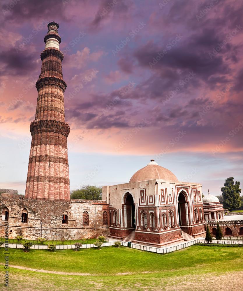 Fototapeta Qutub Minar Tower in New Delhi, India