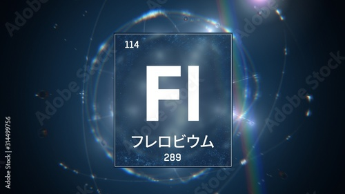 Photo  3D illustration of Flerovium as Element 114 of the Periodic Table