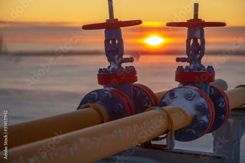 Fotografía  Oil, gas industry