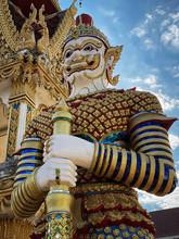 Yak Thailand