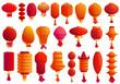 Chinese lantern icons set. Cartoon set of chinese lantern vector icons for web design