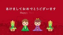 新年の挨拶をする可愛い子供たち