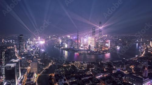 Shanghai China Fotobehang