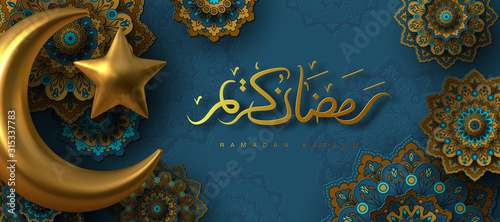 Ramadan Kareem banner with 3d metallic golden crescent moon, paper cut abstract arabesque flowers and Arabic handwritten calligraphy Canvas Print
