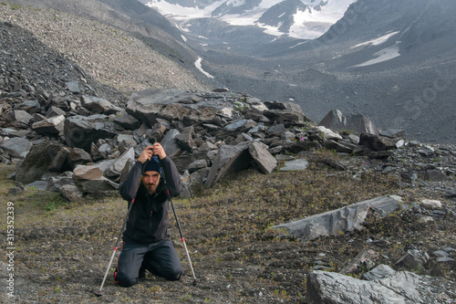 Photo High altitude sickness