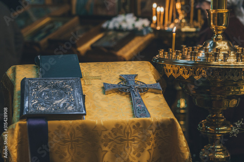 Tela Church ordinance orthodox and wedding, church wedding, religious of a child in c