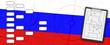 Leinwanddruck Bild - Football - Russia