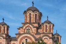 Serbian Orthodox Church In Bel...