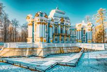 Hermitage Pavilion In Tsarskoy...