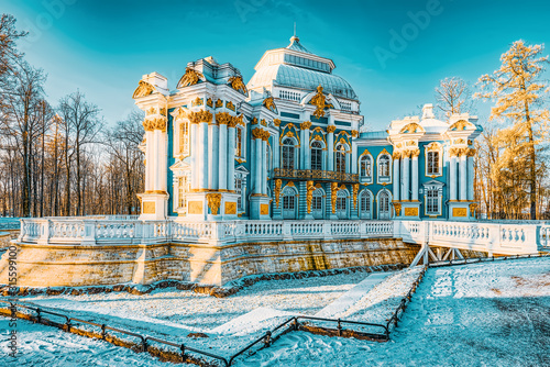 Hermitage Pavilion in Tsarskoye Selo (Pushkin) suburb of Saint Petersburg Fototapete