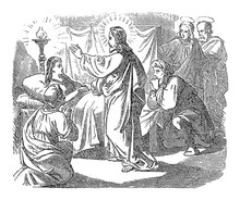 Vintage Drawing Or Engraving Of Biblical Story Of Jesus Raised Dying Or Dead Girl And Healed Sick Woman. Bible,New Testament,Mark 5. Biblische Geschichte , Germany 1859.