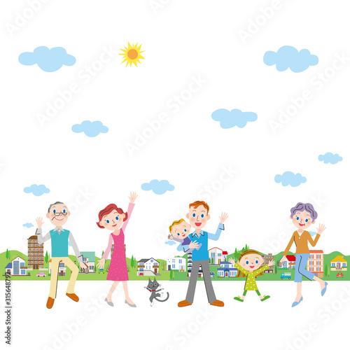 幸せな街並みと三世代家族 Wall mural