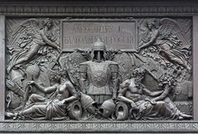 Bas-relief On The Pedestal Of The Alexander Column