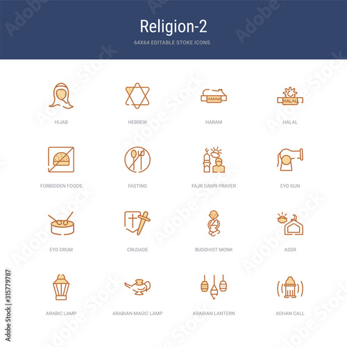 Photo set of 16 vector stroke icons such as adhan call, arabian lantern, arabian magic lamp, arabic lamp, assr, buddhist monk from religion-2 concept