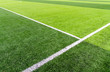 canvas print picture - Football field with synthetic grass