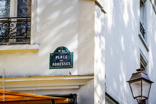 Photo Place des Abbesses street sign, Paris, France