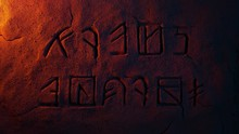 Runes Lit Up On Cave Wall Fant...