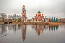 Resurrection Cathedral And The...