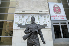 Part Of The Exposition Of The Central Museum Of Armed Forces Of The Russian Federation. Moscow