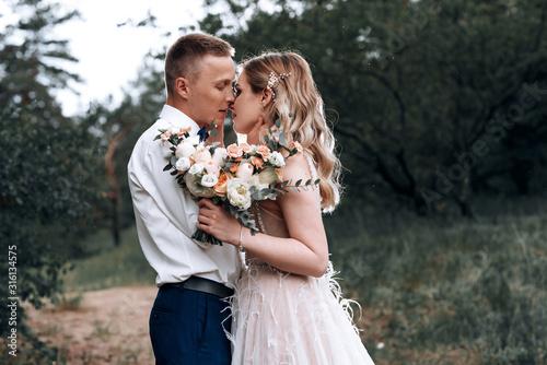 Fotografia happy couple