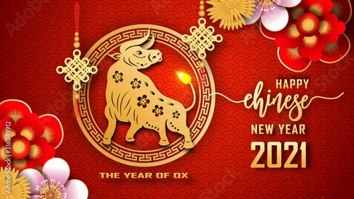 Fotografija Happy Chinese new year 2021