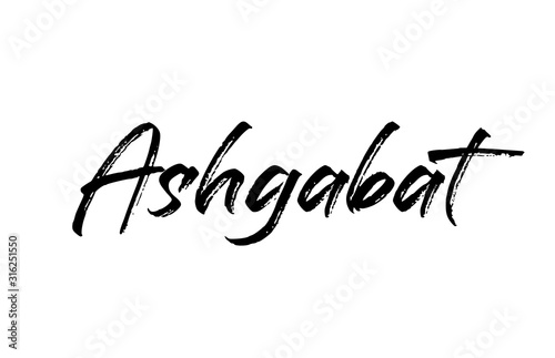 capital Ashgabat typography word hand written modern calligraphy text lettering Canvas Print