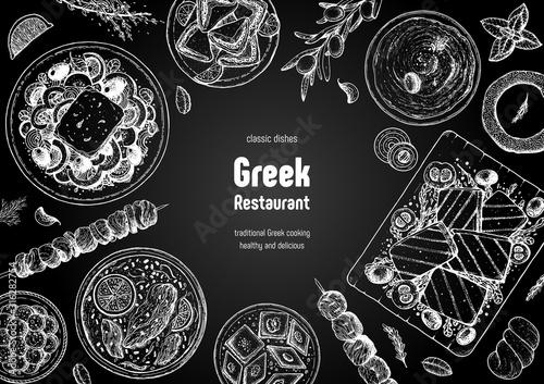 Greek cuisine top view frame Tablou Canvas