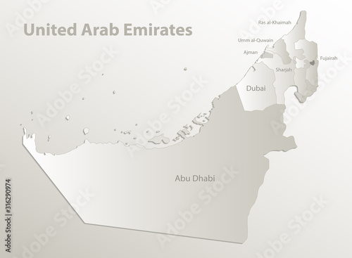 Photo United Arab Emirates map, administrative division, separates regions and names,