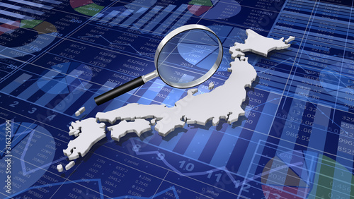 日本地図とビジネス資料をルーペで検索 Wallpaper Mural