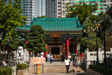 Traditional, Old Chinese Architecture In Wong Tai Sin Temple, A Landmark In Hong Kong