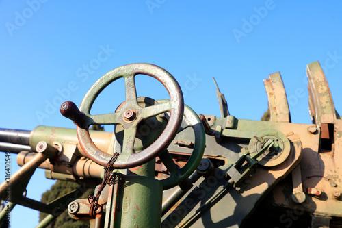 Photo Local feature of antiaircraft machine gun