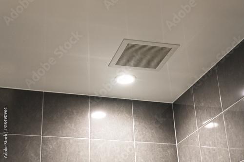 浴室換気扇 Canvas Print