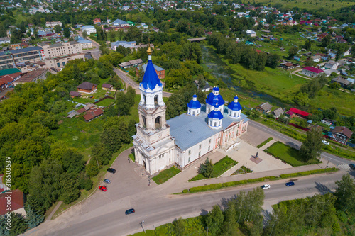 Top view of the Resurrection Cathedral on a July day (aerial photography) Canvas Print