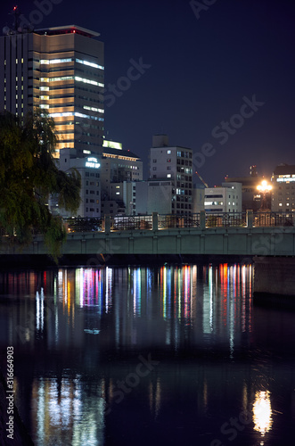 Fototapeta The Aioi Bridge over Ota River at night. Hiroshima. Japan obraz na płótnie