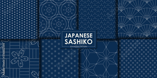 Japanese sashiko seamless pattern vector collection, Decorative wallpaper Canvas Print