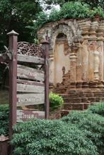 Khong Stone Arch Shoulders At ...