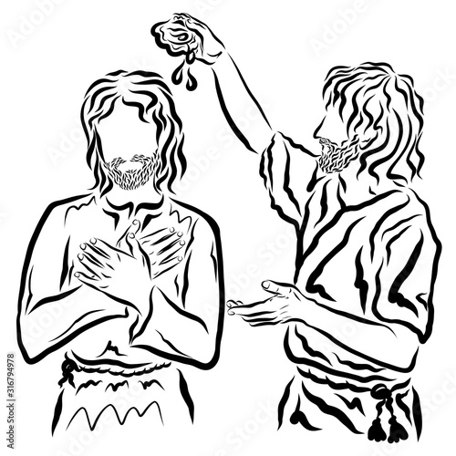 Fotografia John the Baptist baptizes the Savior Jesus Christ