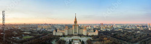 Aerial view of Lomonosov Moscow State University on Sparrow Hills, Moscow, Russia Wallpaper Mural