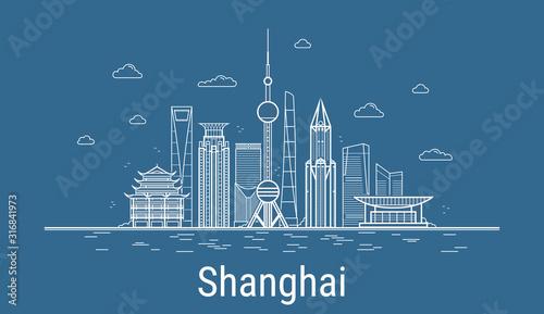 Vector Shanghai City Canvas Print