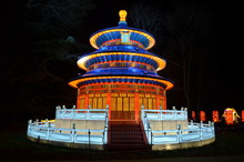 Temple Du Ciel Chinois Lumineux
