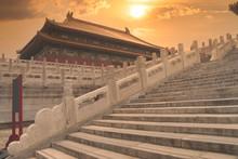 Exterior Of The Forbidden City...