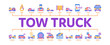 Tow Truck Transport Minimal Infographic Web Banner Vector. Tow Truck Evacuating And Transportation Broken Car, Winch And Hook Concept Illustrations
