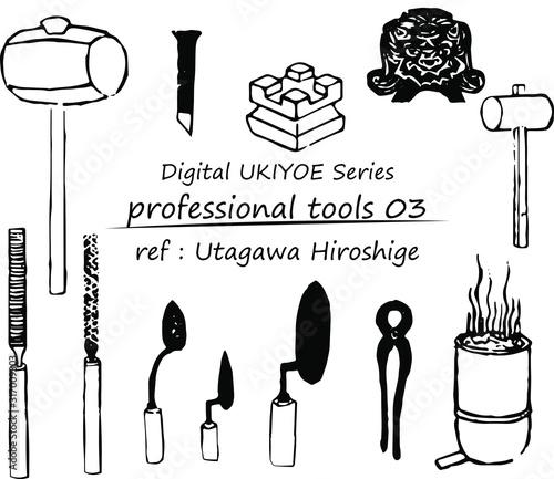 Fotografía Digital UKIYOE Series 大工道具03