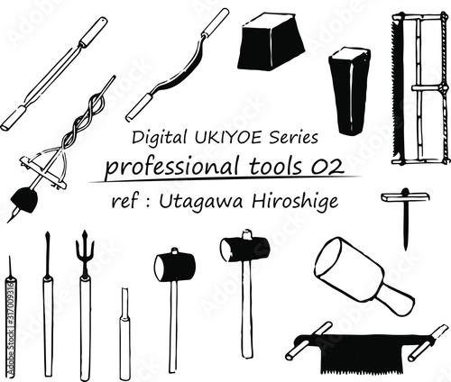 Fotomural Digital UKIYOE Series 大工道具02
